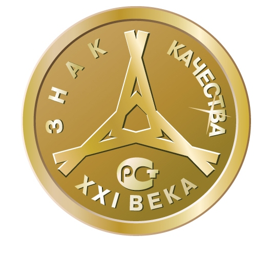 Копия Znak Kachestva XXI gold