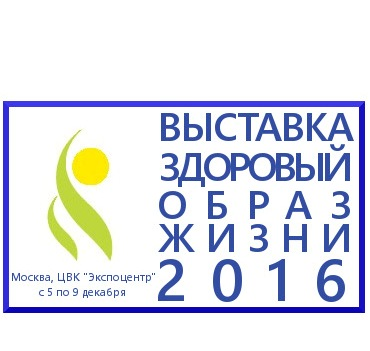 зож-2016