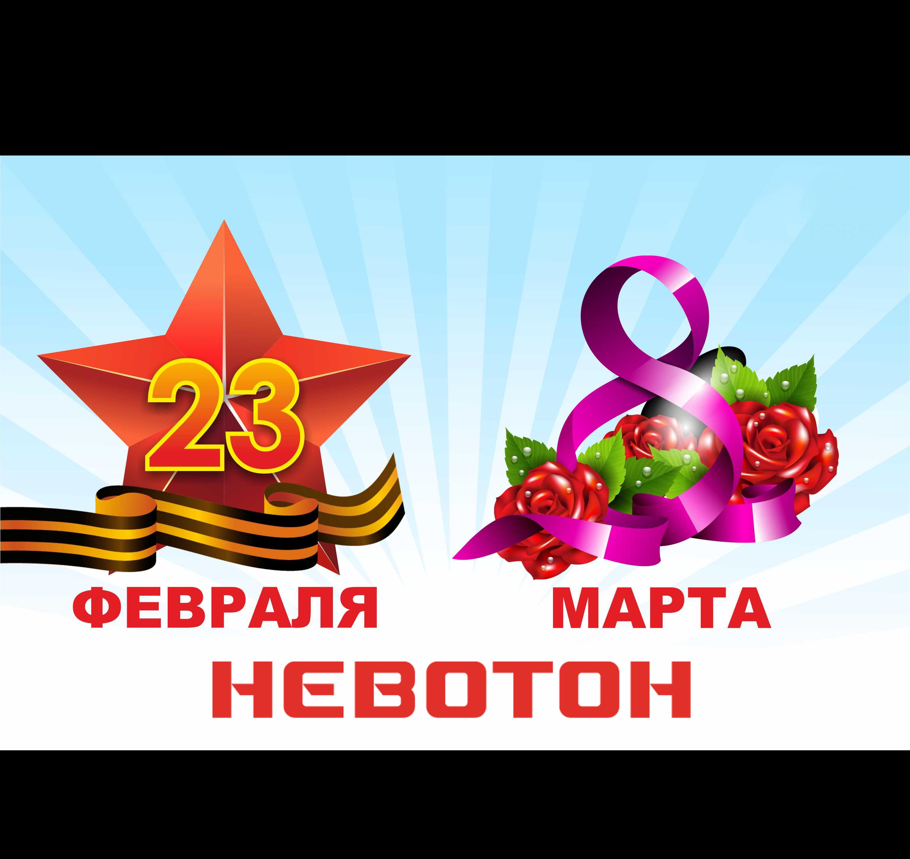 совместное с логотипом