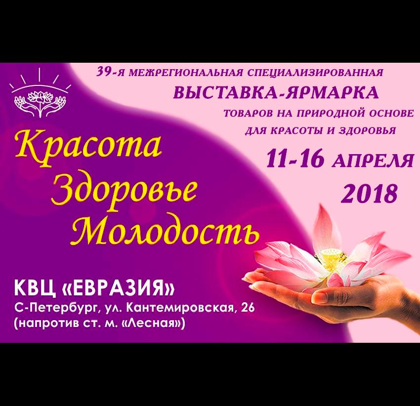 КЗМ2018_поле