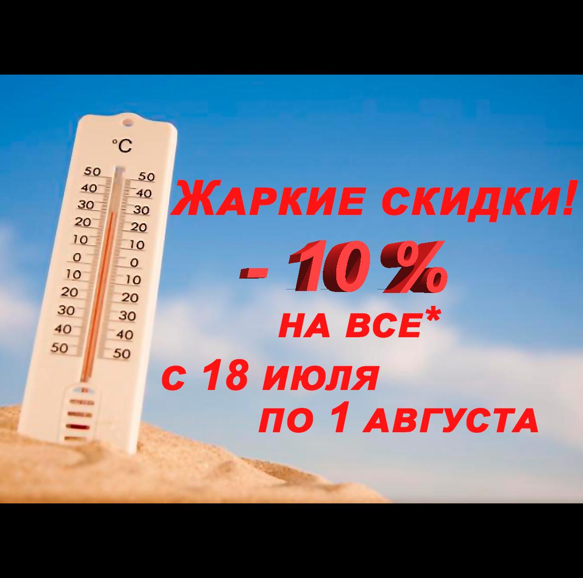 b.km 18_2