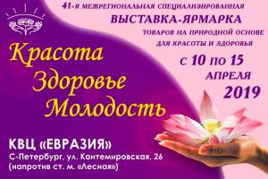 апрель 2019б.п