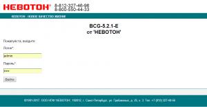 рис. 4. Авторизация Web-интерфейс