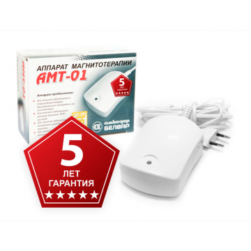 АМТ-01